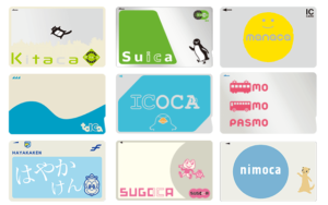 各種交通系ICカード対応