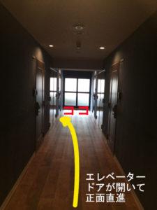 エレベータからまっすぐ奥へ